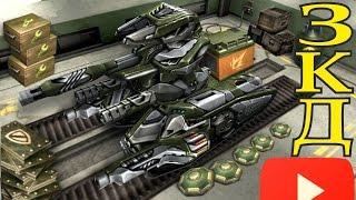 Смотреть видео танки онлайн прошла обучение что делать дальше