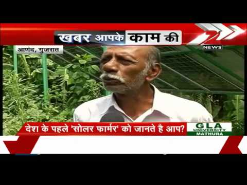 This Gujarat farmer supplies solar power to electricity grid!