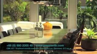 Недвижимость в Таиланде. Жилой комплекс класса De Lux в Бангкоке(Про этот жилой комплекс можно сказать только одно - его управляющая компания Ritz-Carlton. Это единственное место..., 2014-06-22T13:54:06.000Z)