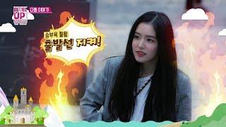 [Level Up Project Season 3 I 4주차 예고] #자유시간 #레이싱미션