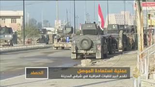 معركة الموصل تدخل شهرها الرابع