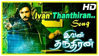 Ivan Thanthiran