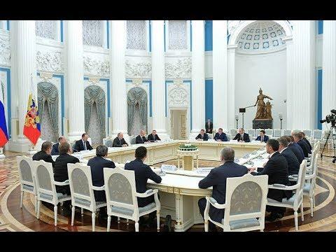 Губернатор Андрей Бочаров принял участие во встрече Президента Владимира Путина с главами регионов