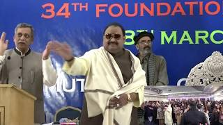 Address of QeT Altaf Hussain at 34th Foundation Day of MQM - VIP Lounge London - 17 March 2018