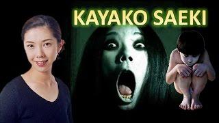 FANTASMAS DEL TERROR JAPONES   KAYAKO SAEKI JUON LA MALDICIÓN   EL GRITO THE GRUDGE