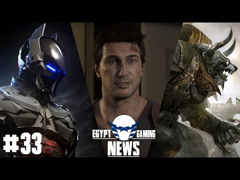 EGN #33 - Arkham Knight is FIXED , Uncharted 4 release date , Guildwars 2 Free to play
