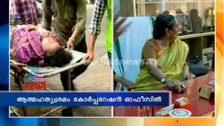 Councelor attempted for suicide in Kozhikode corporation office