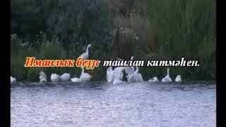 Р Юльякшин Elvin Grey   Ашкына гумер КАРАОКЕ