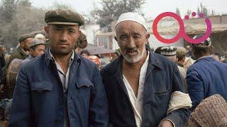 ماذا يحصل للمسلمين الإيغور في الصين 