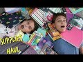 OUR BACK TO SCHOOL SUPPLIES HAUL! ALMOST TIME FOR SCHOOL!