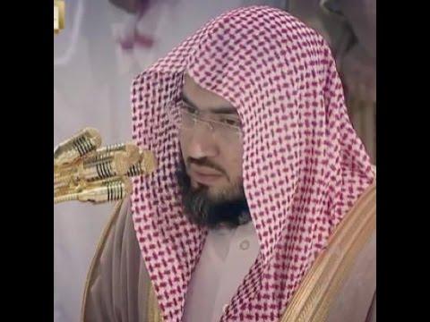 Sourate Al-Baqarah full by Sheikh Bandar Balila