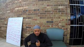 الدرس الأول من دروس التجويد(النون الساكنة والتنوين حكم الإظهار)مسجد فورت سميث بأمريكا