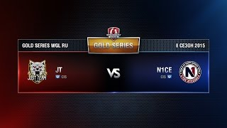 JT vs N1CE Week 6 Match 3 WGL RU Season II 2015-2016. Gold Series Group Round