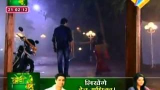rudra n gauri rain dance [3