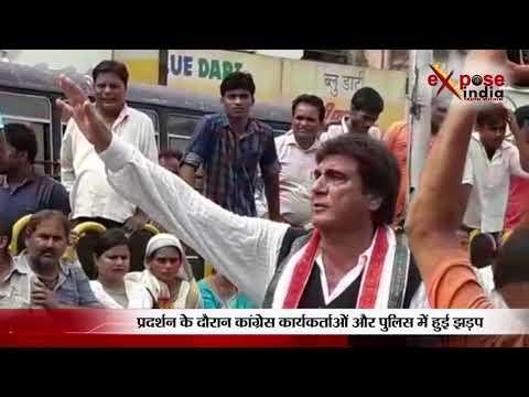 गोरखपुर घटना पर लखनऊ में कांग्रेस का प्रदर्शन