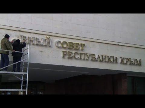 La Crimée retire les insignes officiels de l'Ukraine