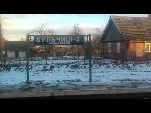 Пансіонат галичина львівська залізниця фото
