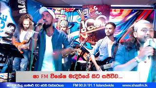 Shaa FM Live Stream Shaa Sindu Kamare 100th Show With Delighted