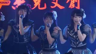 2017.01.21 IDOLidge Carnival in TAIPEI STAGE3 アイドルカレッジ [Ido...