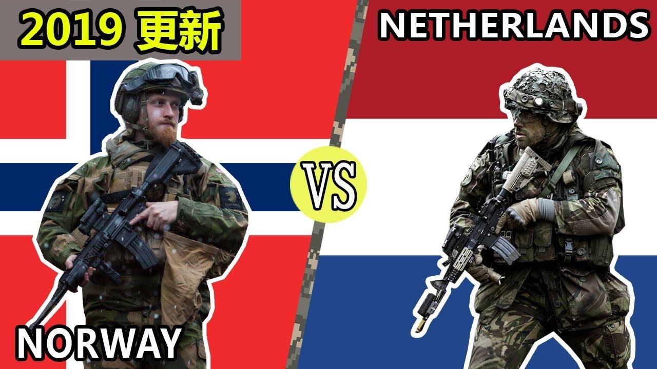 ノルウェーとオランダの軍事力を比較してみ (NORWAY - NETHERLANDS)