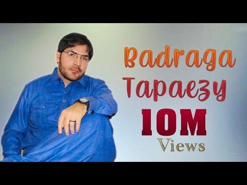 Karan Khan - Tapaezy (Official) - Badraga Audio