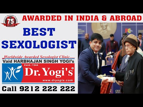 Dr Yogis Sexologist Specialist Sex Clinic for Men Chandigarh India