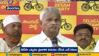 TDP Releases Election Manifesto | for Upcoming Assembly Polls