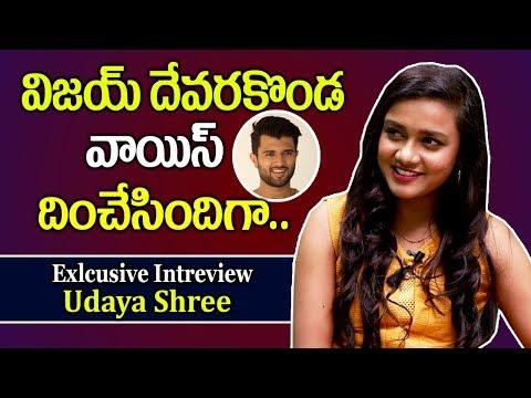 Vijay Devarakonda Voice Imitation By Tik Tok Udaya Sree || Udaya Sree Imitates Vijay Devarakonda