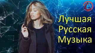 ХИТАМИ ЛЕТА 2019 ✻ РУССКАЯ МУЗЫКА 2019 ✻✻ Клубная Музыка 2019 #8