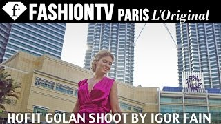 Hofit Golan by Igor Fain Series 5 - Petronas Twin Towers