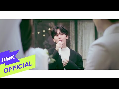 BEAST - '이젠 아니야 (No More)' (Official Music Video) from YouTube · Duration:  4 minutes 5 seconds