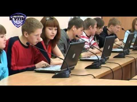свинг знакомства Каменск-Уральский