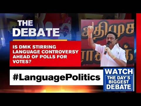 Is DMK Stirring Language Controversy Ahead Of Polls For Votes?   The Debate thumbnail