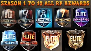 PUBG MOBILE : SEASON 1 TO 10 ELITE PASS 🔥PUBG MOBILE SEASON 1 TO 10 ROYALE PASS REWARDS 👌 SEASON 1