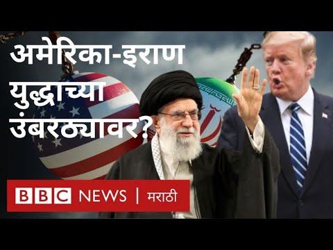 मराठी बातम्या: बीबीसी