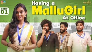 Having a Mallu Girl At Office | Part 1 | Poornima Ravi | Araathi | Tamada Media