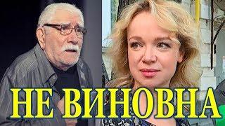 Цымбалюк Романовская резко  о своем уголовном сроке!