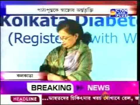DIABETES UPDATE 2012