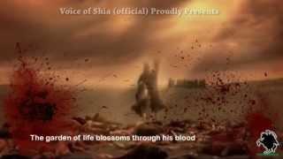 Ishtiaq Hussain Diek (APIZ Birmingham) - Official Noha Album Promo 2013/2014 (Muharram 1435)