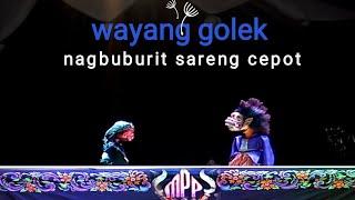 Wayang golek ~ Cepot tatarucingan sabari gelut... ngakak pisan...