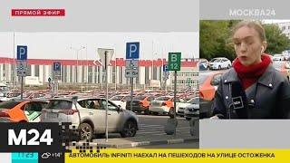 Эксперты оценили идею создания в Москве \