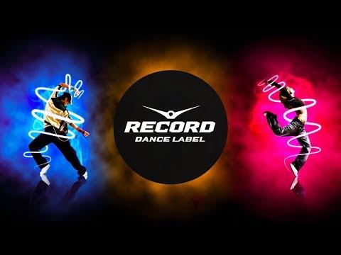 😎клубная музыка😎 рекорд