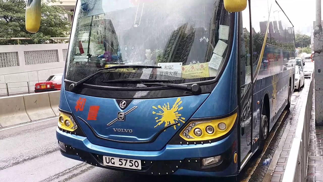 Volvo B33r B7r Svl Bus Tvl 700 Fh 560 Durham City Coaches 14 13