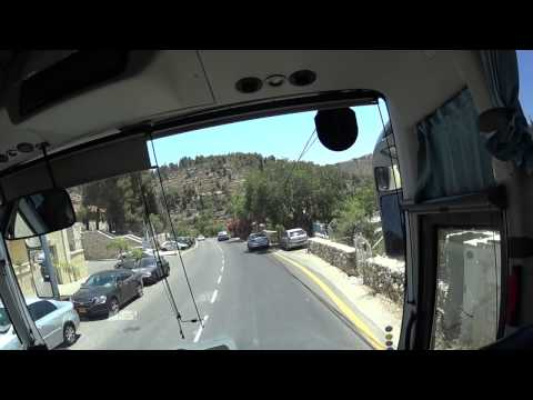 On the way to Ein Karem, Jerusalem - the birthplace of John the Baptist