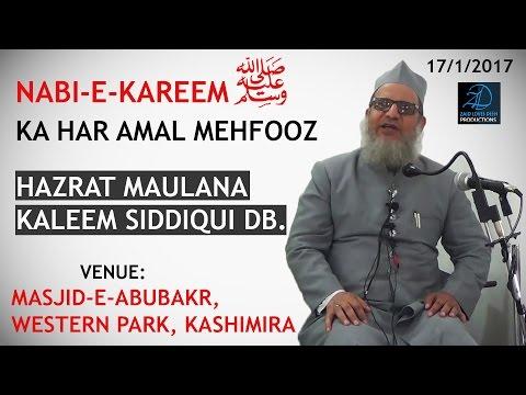 Maulana Kaleem Siddiqui 2017 | Western Park, Kashimira || FULL BAYAAN