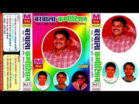 Barwala Competition Vol - 2   Ranbir Badwasniya   Birpal   Haryanvi   Rangkat   Ragni   Maina Audio