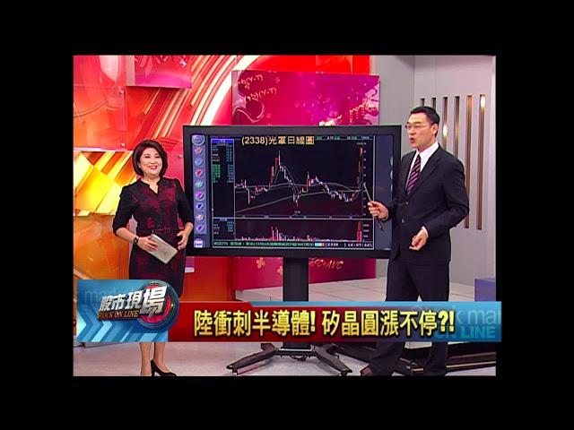 【股市現場-非凡商業台鄭明娟主持】20180515part.3(黃漢成)