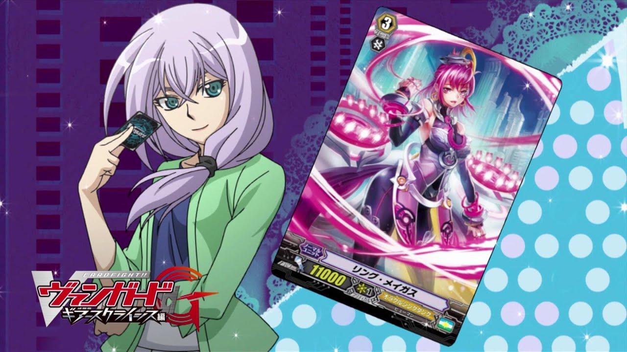 Watch Cardfight!! Vanguard G: GIRS Crisis Episode 11