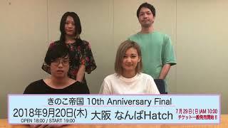 約2年ぶりのニューアルバム『タイム・ラプス』を9月12日(水)リリース決...