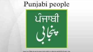 Punjabi people